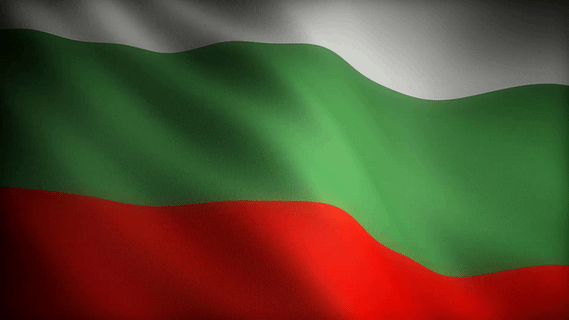 IPTV Bulgaria Channels List